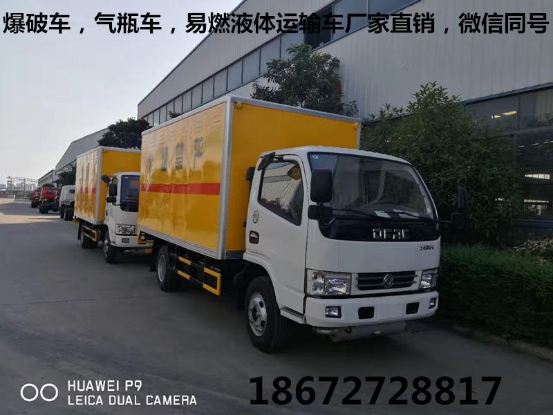 载货汽车底盘 商标名称 东风牌 生产企业 东风汽车股份有限公司 轴数